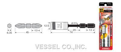 VESSEL批头套装NO.BH-14