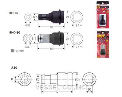 VESSEL套筒NO.BHC-30