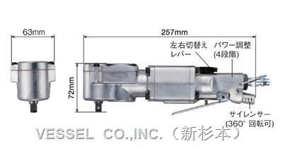 角套筒扳手GT-C900 GT-C900